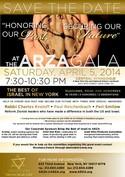 The ARZA Gala