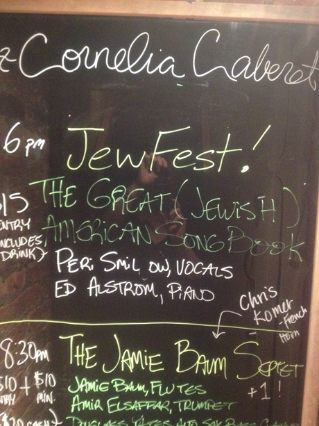 Peri Smilow at the Cornelia St Cafe, JewFest Summer 2012