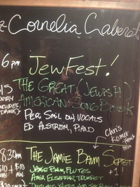 Peri Smilow at the Cornelia St Cafe JewFest Summer 2012